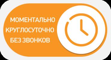 UTPClient2