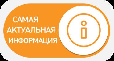 UTPClient4