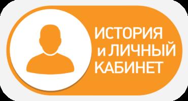 UTPClient7