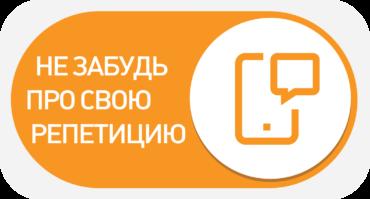 UTPClient8